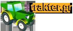 Μεταχειρισμένα τρακτέρ και γεωργικά μηχανήματα